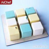 烘焙模具AiChef 法式甜點蛋糕慕斯硅膠模 8連方形  魔方 烘焙模具噴砂淋面 LH6573【3C環球數位館】