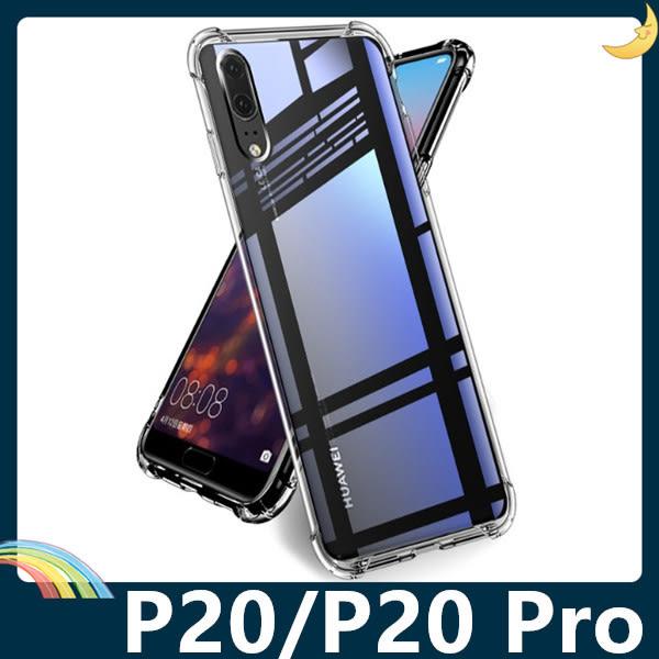 HUAWEI P20/P20 Pro 6D氣囊防摔空壓殼 軟殼 四角加厚氣墊 全包款 矽膠套 保護套 手機套 手機殼 華為