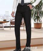 西裝褲 西褲男修身型黑色西裝褲商務休閒西服長褲子男小腳上班正裝褲秋季  朵拉朵衣櫥