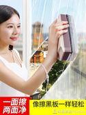 擦玻璃神器雙面擦高樓家用雙層中空強磁搽窗器洗玻璃刮水清潔工具HM 時尚潮流