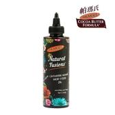 護髮油 PALMER'S 帕瑪氏 95+植萃 神經醯胺全效修護養髮油 175ml