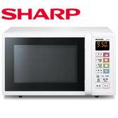 SHARP 夏普 25公升 微電腦燒烤微波爐-白 R-T25JG(W)