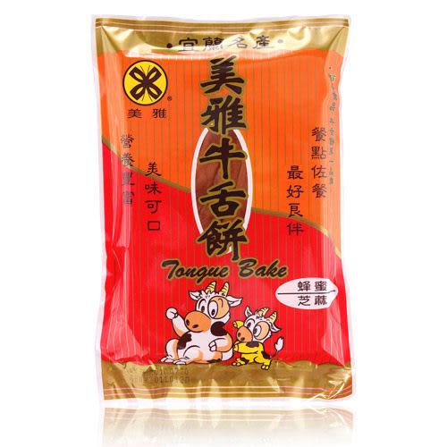 【美雅宜蘭餅】蜂蜜芝麻牛舌餅X15包