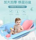 嬰兒洗澡盆寶寶浴盆可坐躺通用新生兒用品大號兒童沐浴桶CY 自由角落
