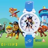 男童手錶 汪汪隊立大功兒童手錶指針式男孩女石英錶 男童女童小學生電子錶