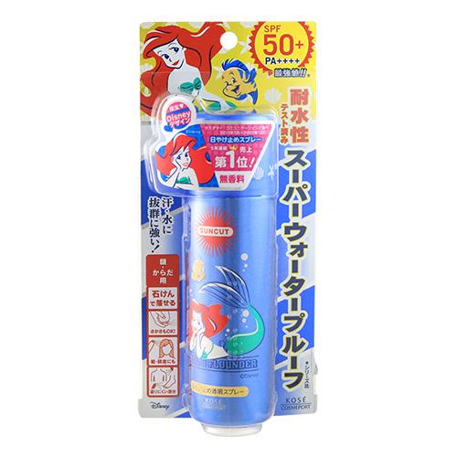 KOSE 高絲 SUNCUT UV 曬可皙 高效防曬噴霧(極效防水型) 50g【新高橋藥妝】