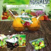 水果保鮮袋葡萄包裝袋子1斤裝包裝袋子