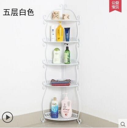 居家用品*浴室置物架衛生間三角落地儲物架衛浴洗手間廁所牆角臉盆收納架子(五層加高白色)