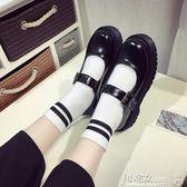 娃娃鞋 可愛圓頭洛麗塔鞋子女學生文藝百搭原宿中跟厚底軟妹小皮鞋女日系 小宅女