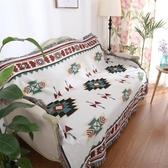 沙發防塵罩沙發毯全蓋北歐風格地墊蓋布【聚寶屋】