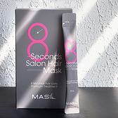 MASIL 8秒沙龍護髮膜 旅行包 (8ml*20入)盒裝