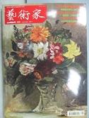 【書寶二手書T9/雜誌期刊_QJP】藝術家_428期_美國藝術傳奇人物巴斯奇亞等