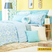 錫蘭木棉絲床包兩用被組加大