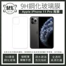 【小樺資訊】含稅 【MK馬克】APPLE iPhone 11 Pro 9H鋼化玻璃背膜背貼背面保護貼