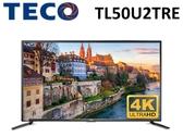 ↙0利率↙TECO 東元 50吋4K 廣視角 10bit色階 超明亮LED液晶電視 TL50U2TRE【南霸天電器百貨】