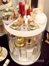 防塵旋轉化妝品收納盒護膚品梳妝台桌面網紅亞克力宿舍架刷子MBS「時尚彩紅屋」