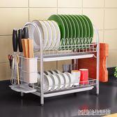 304不銹鋼廚房碗架瀝水架碗筷碗碟架瀝碗架放盤用品收納盒置物架 YDL