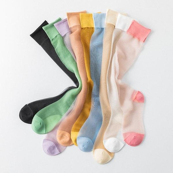 小腿襪網紅透明水晶襪夏季超薄長筒玻璃絲襪子女中筒襪ins潮街頭