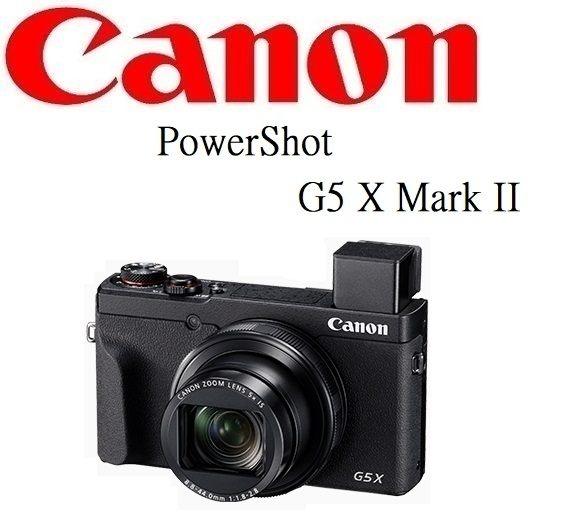 [EYEDC] CANON PowerShot G5X MARK II G5 X M2 佳能公司貨 (12.24期0利率)