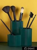 化妝刷收納 筆筒收納盒桌面創意北歐個性時尚辦公筆桶簡約化妝刷眉筆收納桶