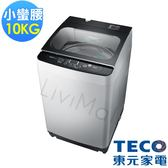 【TECO 東元】10公斤FUZZY人工智慧小蠻腰洗衣機 W1039FW