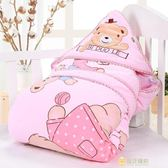 嬰兒抱被新生兒包被春秋冬季棉質初生小被子寶寶加厚款可脫膽用品 一件免運