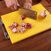 年終盛宴  簡凡防霉家用加厚切菜板搟面剁骨砧板長方形塑料水果板刀案板占板 初見居家