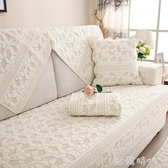 沙發墊純棉四季布藝簡約夏季坐墊現代通用沙發套靠背防滑沙發巾罩 歐韓時代