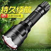 LED多功能強光小手電筒可充電超亮遠射迷你家用 YY3689『樂愛居家館』TW