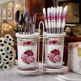 筷籠 陶瓷筷子筒筷子盒 瀝水筷子籠筷子架 廚房筷筒子創意筷子盒家用 鉅惠85折