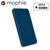 mophie Powerstation mini USB-C 快充行動電源5000mAh 藍