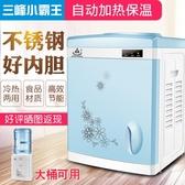 新品台式飲水機帶門迷你型飲水機溫熱冰溫熱制冷制熱家用宿舍辦公 NMS快意購物網