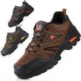 登山鞋男鞋 季戶外休閒鞋防滑耐磨防水防滑旅游鞋 藍嵐