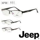 【JEEP】半粗框光學眼鏡(J-F802...