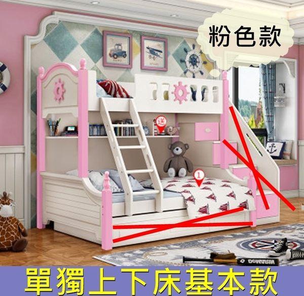 【千億家居】航海夢棕色款兒童床組/上下床+梯櫃組合/雙層床/實木家具/KL135-12