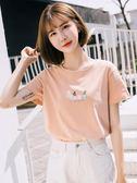 2018新款夏裝短袖t恤女韓版女裝潮學生寬鬆百搭半袖打底衫上衣服 東京衣櫃