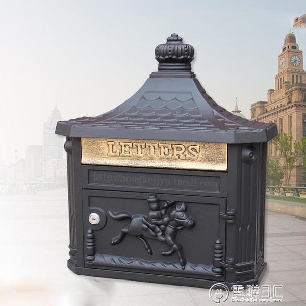 歐式別墅小區郵箱復古帶鎖信箱室外信報箱掛墻防雨水創意家用郵筒