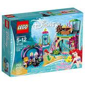 樂高積木LEGO 迪士尼公主系列 41145 小美人魚 愛麗兒和魔法咒語