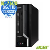 【買任2台送螢幕】Acer電腦 VX2640G i5-7500/8G/1T+128SSD/Win7 Pro 商用電腦