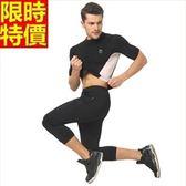 緊身衣套裝-含健身衣+緊身褲-超強吸濕排汗速乾運動服69m33[時尚巴黎]