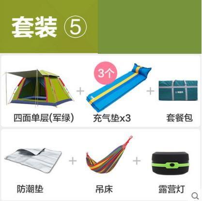 熊孩子❃全自動帳篷戶外二室一廳3-4人家庭防雨雙人2人單人野外露營(套餐五)