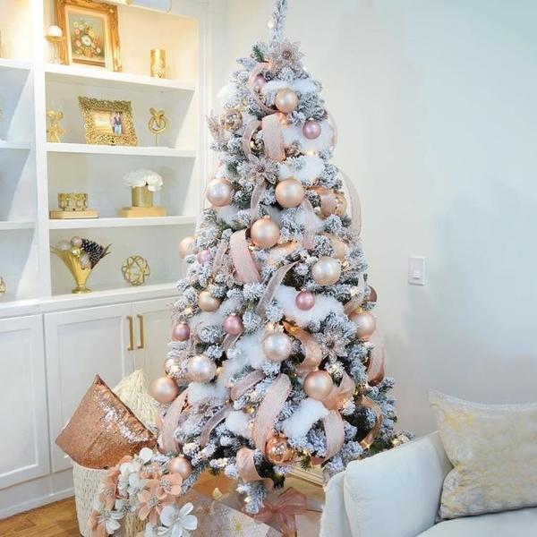 聖誕節裝飾聖誕樹家用小型套餐1.5/1.8/3/米套裝網紅粉色櫥窗擺件MBS『潮流世家』
