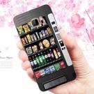 [U Ultra 軟殼] HTC uultra U-1u u1u 手機殼 保護套 外殼 自動販賣機