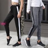 運動長褲 哈倫健身褲女 速干透氣運動褲系帶 跑步瑜伽褲拼色一件
