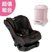 【超值組合】Combi 康貝 New Prim Long EG 汽車安全座椅-羅馬黑+Pro高效消毒烘乾鍋(優雅粉)