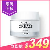 韓國 VELLA 新生水嫩透白頸霜(50ml)【小三美日】小白瓶 $440