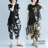 花色文藝貼布拼接大尺碼印花寬鬆七分褲拼接兩件時尚套潮