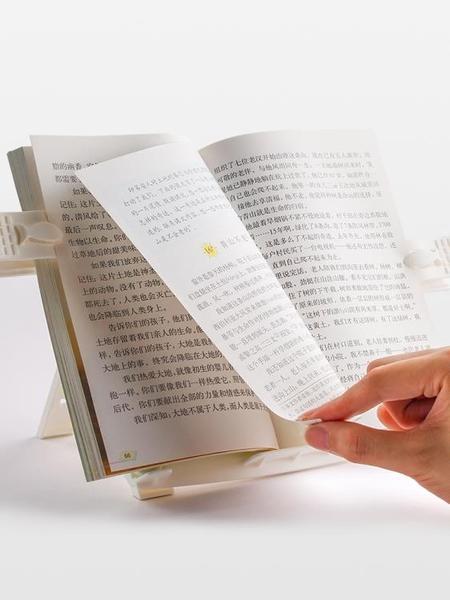 閱讀架讀書架看書支架桌上兒童小學生用書夾書靠書立立書托架子書撐器 MKS免運
