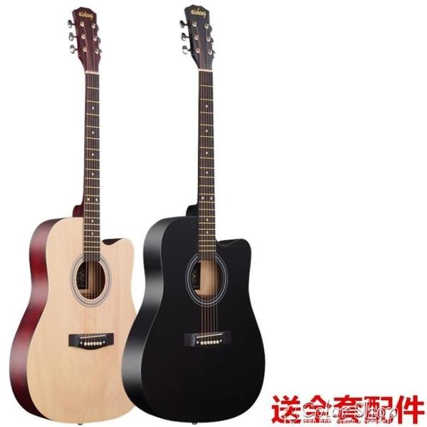 吉他41寸初學者吉他38寸民謠練習40寸男女學生jita吉它樂器原木黑色   color shopYYP