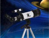 高倍專業天文望遠鏡1000倍高清 NMS 小明同學
